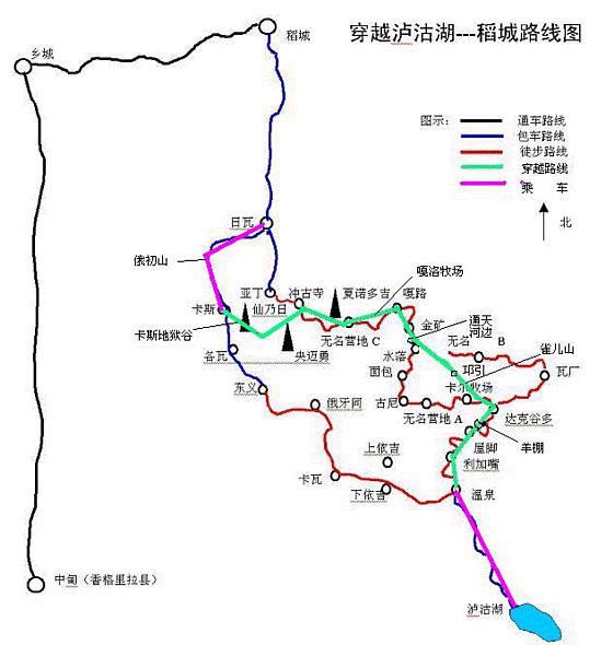03亚丁穿越到泸沽湖手绘地图