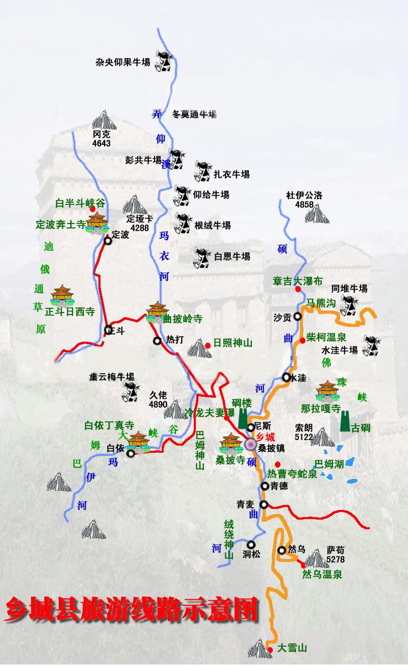 03乡城旅游景点地图